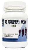葡萄糖胺+MSM:1.jpg