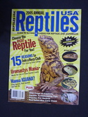 爬蟲雜誌 書籍:編號 12