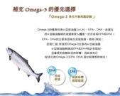 深海魚油:3.jpg