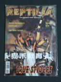 爬蟲雜誌 書籍:編號 3