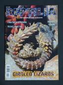 爬蟲雜誌 書籍:編號 10
