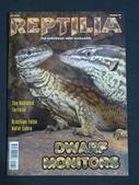 爬蟲雜誌 書籍:編號 9