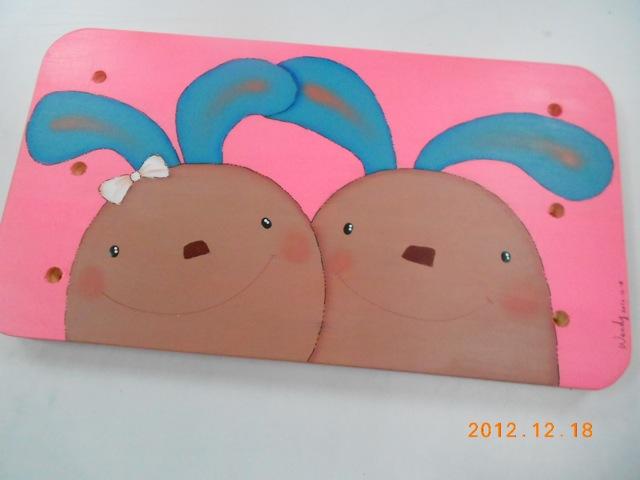 彩色鳥:DSCN7687.JPG