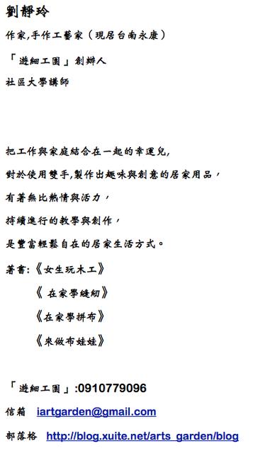 彩色鳥:螢幕快照 2014-01-27 上午7.58.20.png