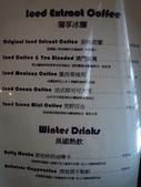 上咖啡 in 桃園:P1000414.JPG