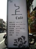 上咖啡 in 桃園:P1000473.JPG