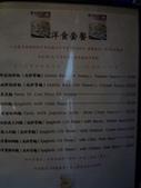 上咖啡 in 桃園:P1000408.JPG