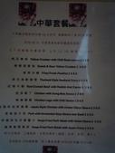 上咖啡 in 桃園:P1000409.JPG