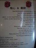 上咖啡 in 桃園:P1000410.JPG