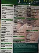 古華花園飯店 in 中壢:P1000091.JPG
