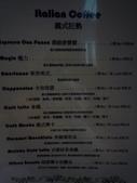 上咖啡 in 桃園:P1000411.JPG