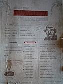小公園咖啡館 in 台北:P1010012.JPG