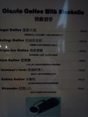 上咖啡 in 桃園:P1000413.JPG