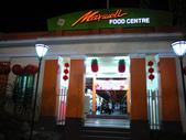 新加坡美食:麥斯威爾熟食中心