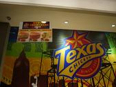 新加坡美食:texas