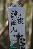 山行五年:IMG_4065.JPG