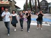 08年08月22日 六福村:1056845711.jpg