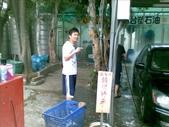 09年05月24日 Amkor洗車聚餐:1009998559.jpg