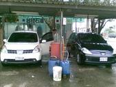 09年05月24日 Amkor洗車聚餐:1009984903.jpg