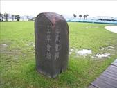 2008年06月29日 八里 淡水:1905919903.jpg