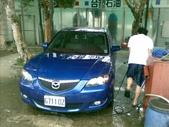 09年05月24日 Amkor洗車聚餐:1009984906.jpg