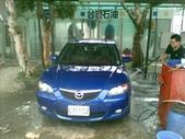 09年05月24日 Amkor洗車聚餐:1009984907.jpg