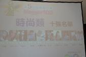 2012第五屆部落客百傑頒獎典禮:DSC01188.JPG