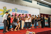 2012第五屆部落客百傑頒獎典禮:DSC01175.JPG