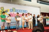 2012第五屆部落客百傑頒獎典禮:DSC01129.JPG