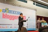 2012第五屆部落客百傑頒獎典禮:DSC01092.JPG
