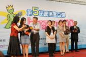 2012第五屆部落客百傑頒獎典禮:DSC01157.JPG