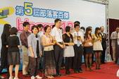 2012第五屆部落客百傑頒獎典禮:DSC01193.JPG