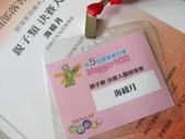 2012第五屆部落客百傑頒獎典禮:IMG_0034.JPG