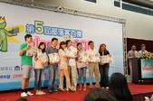 2012第五屆部落客百傑頒獎典禮:DSC01134.JPG