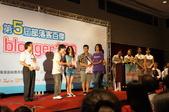 2012第五屆部落客百傑頒獎典禮:DSC01106.JPG