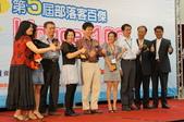 2012第五屆部落客百傑頒獎典禮:DSC01166.JPG