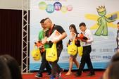 2012第五屆部落客百傑頒獎典禮:DSC01139.JPG