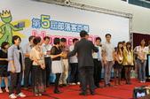 2012第五屆部落客百傑頒獎典禮:DSC01190.JPG