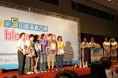 2012第五屆部落客百傑頒獎典禮:DSC01112.JPG