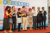 2012第五屆部落客百傑頒獎典禮:DSC01168.JPG