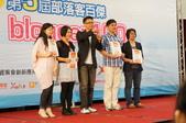 2012第五屆部落客百傑頒獎典禮:DSC01142.JPG