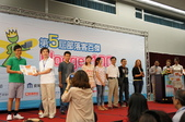 2012第五屆部落客百傑頒獎典禮:DSC01122.JPG