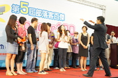 2012第五屆部落客百傑頒獎典禮:DSC01172.JPG