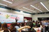 2012第五屆部落客百傑頒獎典禮:DSC01089.JPG