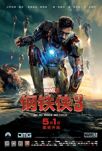影】鋼鐵人3 Iron Man 3 2013 R6 HDScr LINE NoSUBS NoBLURS