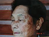 神奇保養品~黑斑雀斑,粉刺痘痘,黑眼圈,細紋敏感,臘黃鬆弛,OUT:生麗傳奇人物~近90歲高齡使用者