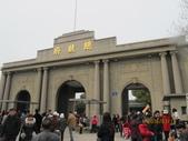 中國上海自由行 2016/3/3~3/15:IMG_3348南京總統府.JPG
