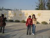 中國-九寨溝之旅 2009/11/8~11/15:1087430952.jpg