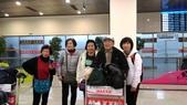 中國上海自由行 2016/3/3~3/15:IMAG5399松山機場.jpg