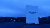 冰島之旅 2018/11/14~11/20:IMAG3371藍湖溫泉.jpg